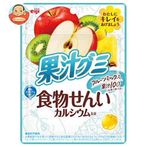 送料無料 【2ケースセット】明治 果汁グミ 食物せんいフルーツミックス 68g×8袋入×(2ケース)