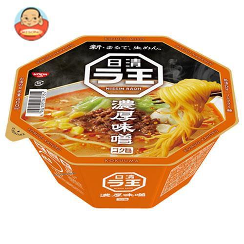 送料無料 日清食品 日清 ラ王 濃厚味噌 118g×12個入
