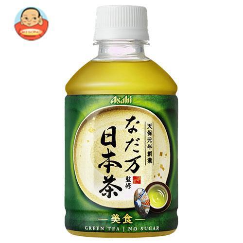 送料無料 【2ケースセット】アサヒ飲料 なだ万監修 日本茶 275mlペットボトル×24本入×(2ケース)