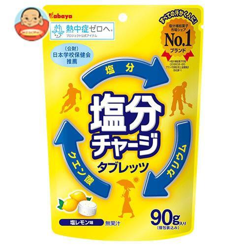 送料無料 カバヤ 塩分チャージタブレッツ塩レモン 90g×6袋入