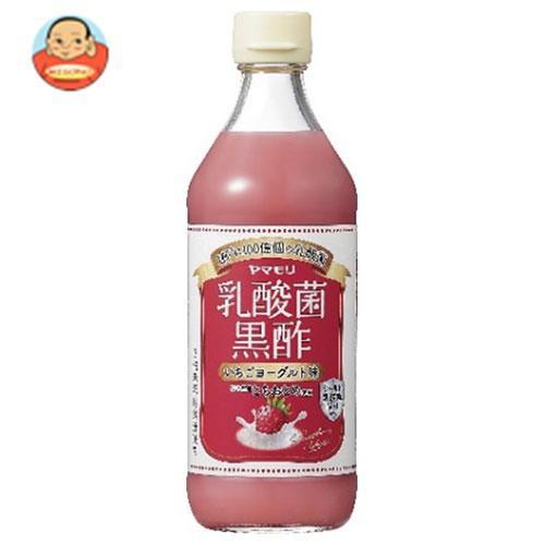 送料無料 【2ケースセット】ヤマモリ 乳酸菌黒酢 いちごヨーグルト味 500ml瓶×6本入×(2ケース)