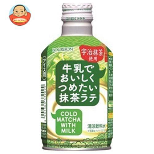 送料無料 ブルボン 牛乳でおいしくつめたい抹茶ラテ 260gボトル缶×24本入