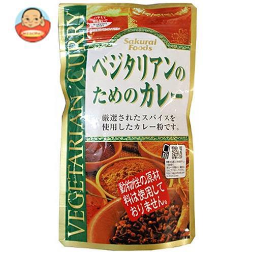 送料無料 桜井食品 ベジタリアンのためのカレー 160g×12袋入