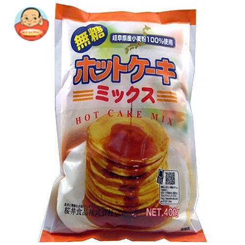 送料無料 【2ケースセット】桜井食品 ホットケーキミックス・無糖 400g×20袋入×(2ケース)