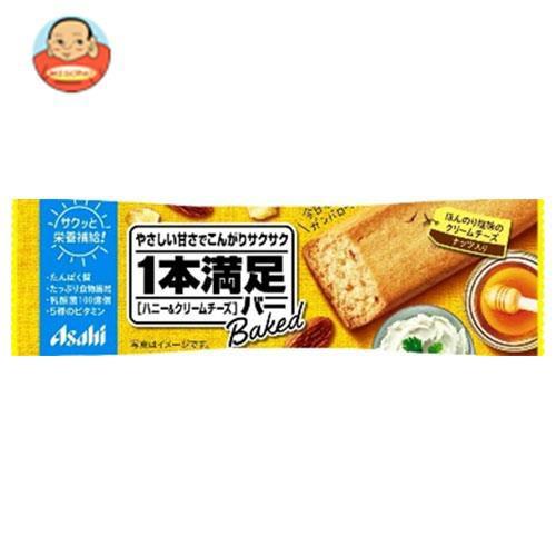 送料無料 アサヒグループ食品 1本満足バー ベイクド ハニー&クリームチーズ 1本×9本入