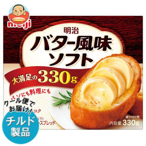 送料無料 【チルド(冷蔵)商品】明治 バター風味ソフト 330g×12箱入