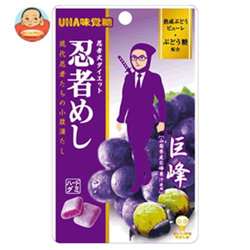 送料無料 【2ケースセット】UHA味覚糖 忍者めし (巨峰) 20g×10袋入×(2ケース)