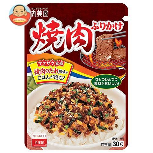 送料無料 【2ケースセット】丸美屋 焼肉ふりかけ 30g×10袋入×(2ケース)
