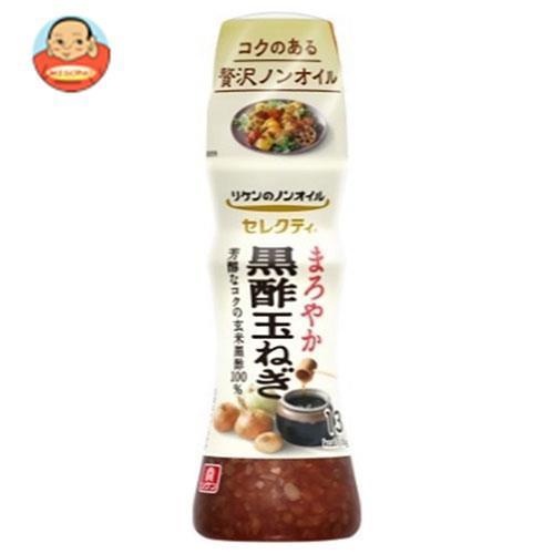 送料無料 理研ビタミン リケンのノンオイル セレクティ まろやか黒酢玉ねぎ 150mlペットボトル×12本入