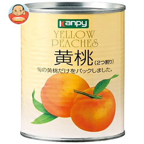 送料無料 【2ケースセット】カンピー 黄桃2つ割り 410g缶×24個入×(2ケース)