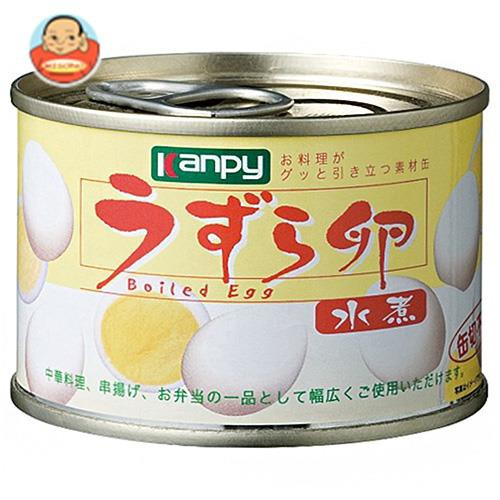 送料無料 カンピー うずら卵水煮 50g缶×24個入