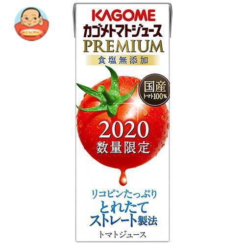 送料無料 カゴメ トマトジュース プレミアム 食塩無添加 195ml紙パック×24本入