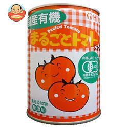送料無料 【2ケースセット】光食品 国産有機まるごとトマト 400g缶×12個入×(2ケース)