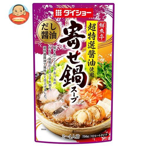 送料無料 ダイショー 鮮魚亭 超特選醤油使用寄せ鍋スープ だし醤油 750g×10袋入