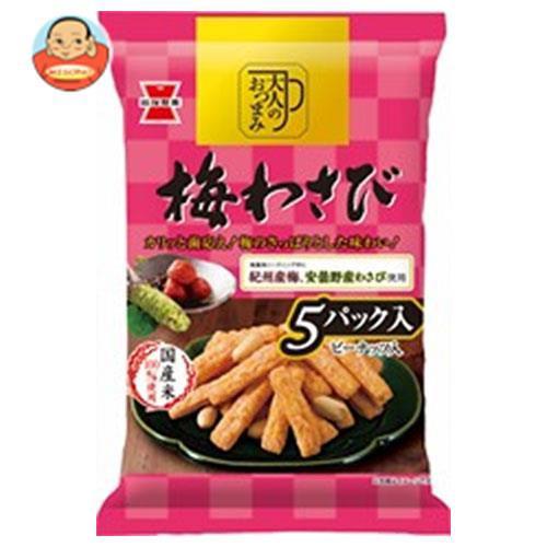 送料無料 岩塚製菓 大人のおつまみ 梅わさび 90g×12袋入