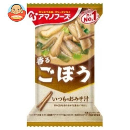 送料無料 【2ケースセット】アマノフーズ フリーズドライ いつものおみそ汁 ごぼう 10食×6箱入×(2ケース)