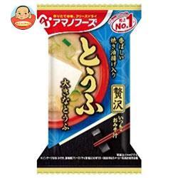 送料無料 【2ケースセット】アマノフーズ フリーズドライ いつものおみそ汁贅沢 とうふ 10食×6箱入×(2ケース)