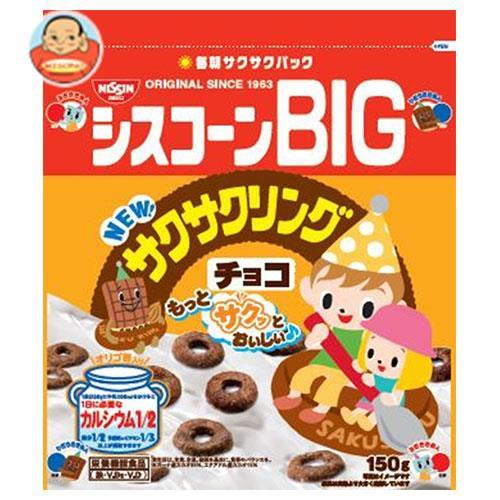 送料無料 日清シスコ シスコーンBIG サクサクリングチョコ 150g×6袋入
