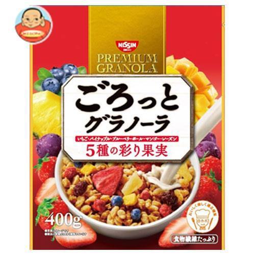 送料無料 日清シスコ ごろっとグラノーラ 5種の彩り果実 400g×6袋入