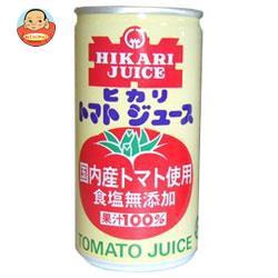 送料無料 光食品 国産 シーズンパック トマトジュース 食塩無添加 190g缶×30本入