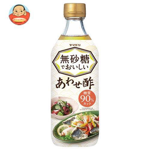 送料無料 【2ケースセット】ヤマモリ 無砂糖でおいしい あわせ酢 500ml瓶×12本入×(2ケース)