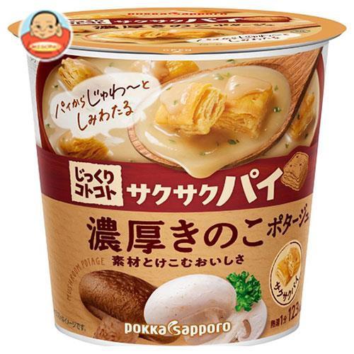 送料無料 ポッカサッポロ じっくりコトコト サクサクパイ 濃厚きのこポタージュカップ入り 27.2g×6個入