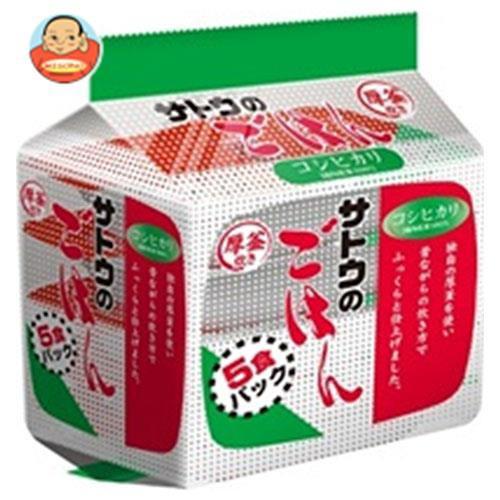 送料無料 【2ケースセット】サトウ食品 サトウのごはん コシヒカリ 5食パック (200g×5食)×8個入×(2ケース)