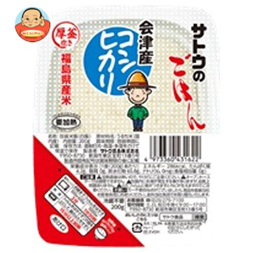 送料無料 【2ケースセット】サトウ食品 サトウのごはん 福島県会津産コシヒカリ 200g×20個入×(2ケース)