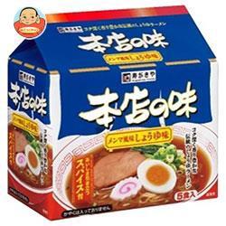 送料無料 寿がきや 本店の味 メンマ風味しょうゆ味 5食パック 440g×6袋入