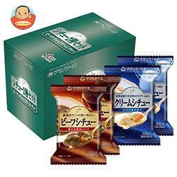 送料無料 【2ケースセット】アマノフーズ シチュー 2種セット 4食×3箱入×(2ケース)