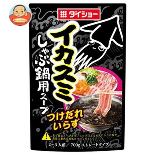 送料無料 ダイショー イカスミしゃぶ鍋用スープ 700g×10袋入