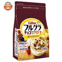 送料無料 カルビー フルグラ チョコクランチ&バナナ 700g×6袋入