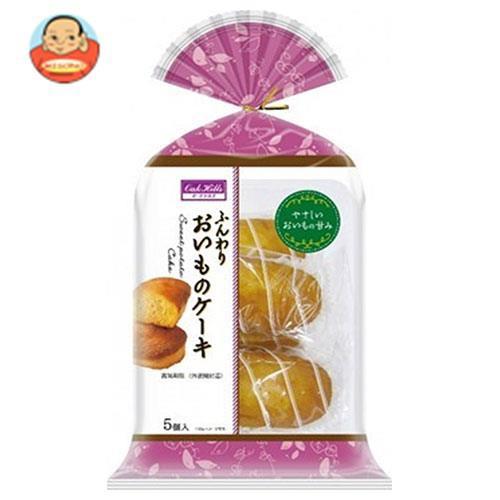 送料無料 【2ケースセット】丸中製菓 ふんわりおいものケーキ 5個×6袋入×(2ケース)