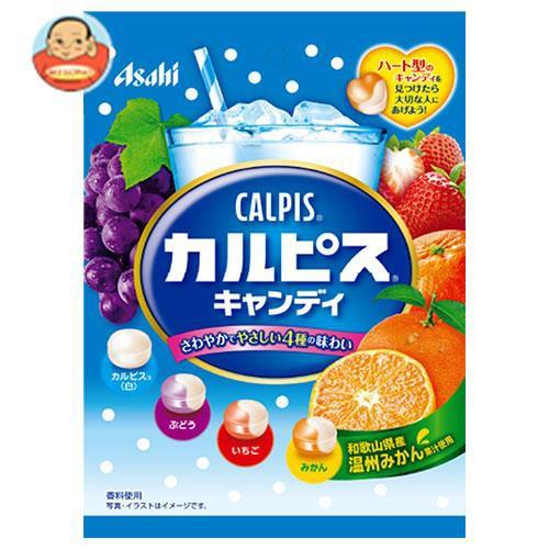 送料無料 アサヒグループ食品 カルピスキャンディ 100g×12(6×2)袋入