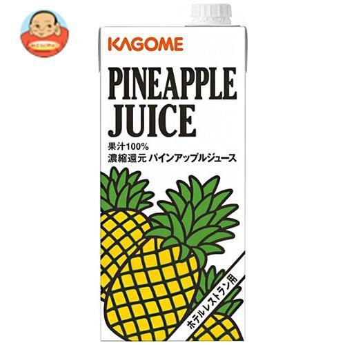 送料無料 カゴメ パインアップルジュース(ホテルレストラン用) 1L紙パック×12(6×2)本入