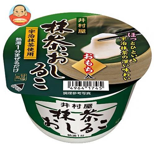 送料無料 井村屋 カップ抹茶おしるこ 30g×40個入