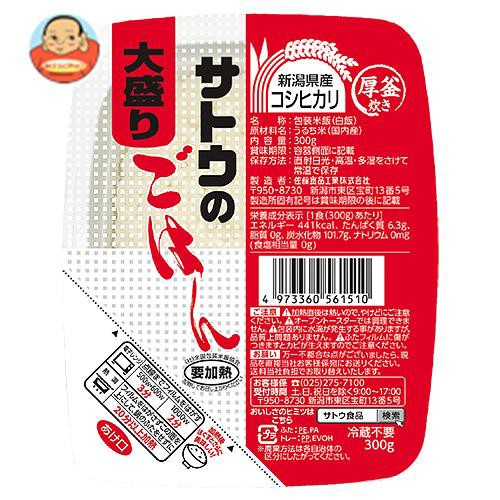 送料無料 サトウ食品 サトウのごはん 新潟県産コシヒカリ 大盛り 300g×24個入