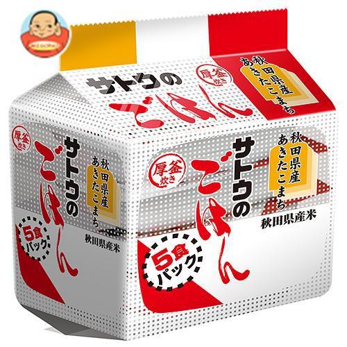 送料無料 サトウ食品 サトウのごはん 秋田県産あきたこまち 5食パック 200g×5食×8個入