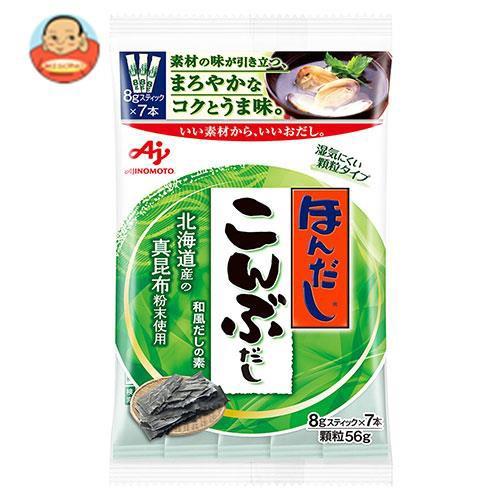送料無料 【2ケースセット】味の素 ほんだし こんぶだし(スティック7本入り) 56g×20袋入×(2ケース)