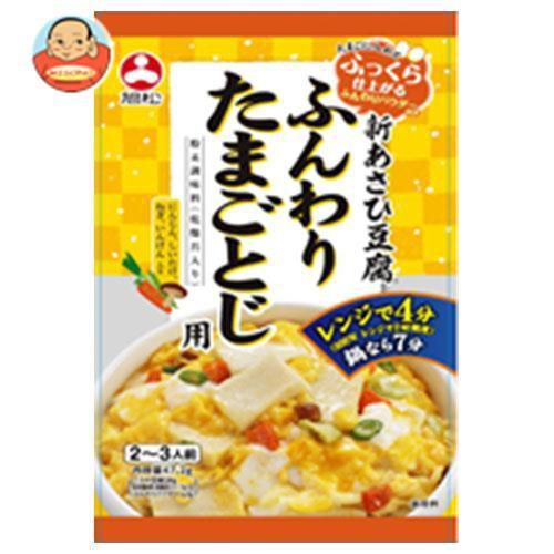 送料無料 【2ケースセット】旭松食品 新あさひ豆腐 ふんわりたまごとじ用 47.2g×10袋入×(2ケース)