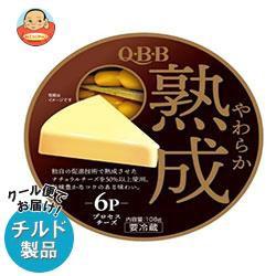 送料無料 【チルド(冷蔵)商品】QBB やわらか熟成6P 108g×12個入