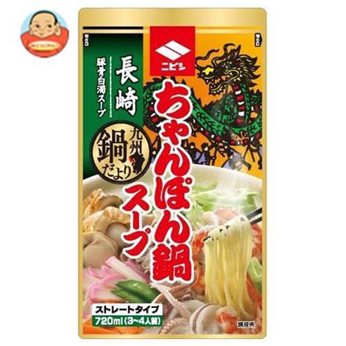 送料無料 【2ケースセット】ニビシ醤油 長崎ちゃんぽん鍋スープ 720mlパウチ×10袋入×(2ケース)