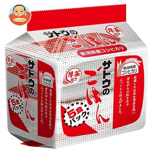 送料無料 サトウ食品 サトウのごはん 新潟県産コシヒカリ 5食パック 200g×5食×8個入