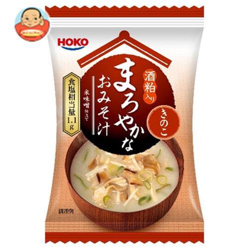 送料無料 【2ケースセット】宝幸 酒粕入り まろやかなおみそ汁 きのこ 8.6g×10袋入×(2ケース)
