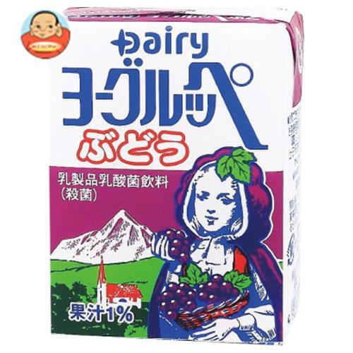 送料無料 【2ケースセット】南日本酪農協同 デーリィ ヨーグルッペ ぶどう 200ml紙パック×24本入×(2ケース)