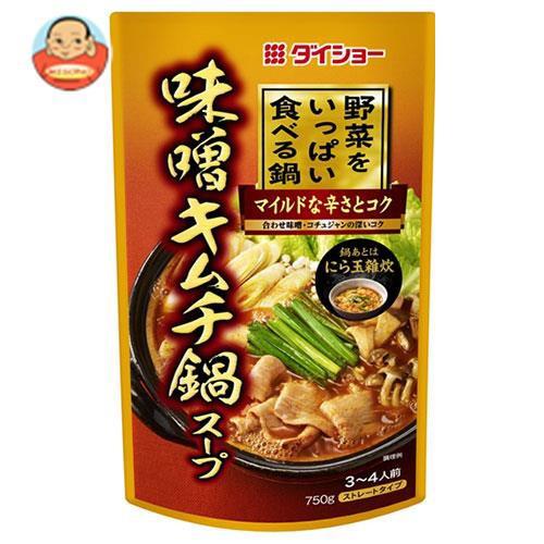 送料無料 【2ケースセット】ダイショー 野菜をいっぱい食べる鍋 味噌キムチ鍋スープ 750g×10袋入×(2ケース)