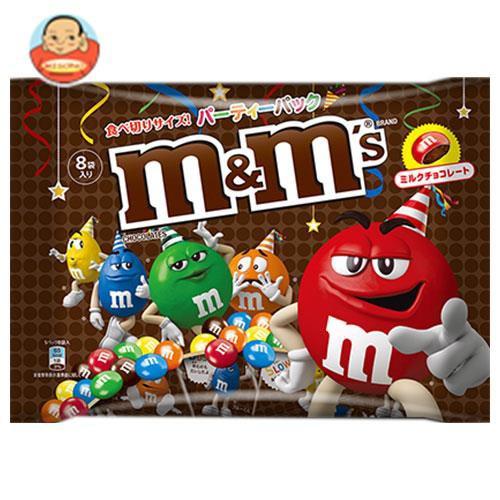 送料無料 【2ケースセット】マースジャパン M M'S(エム エムズ) パーティーパックミルク 8袋×12袋入×(2ケース)