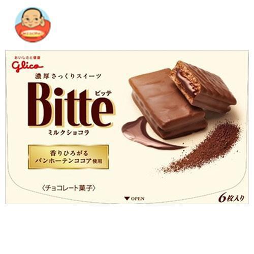 送料無料 グリコ ビッテ ミルクショコラ 6枚×7箱入