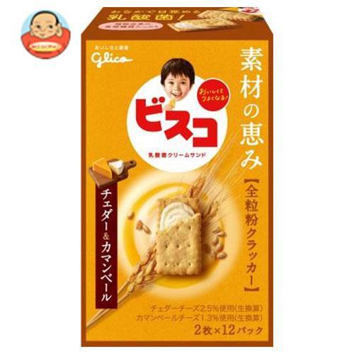 送料無料 江崎グリコ ビスコ 素材の恵み 全粒粉 チェダー&カマンベール 24枚×5個入