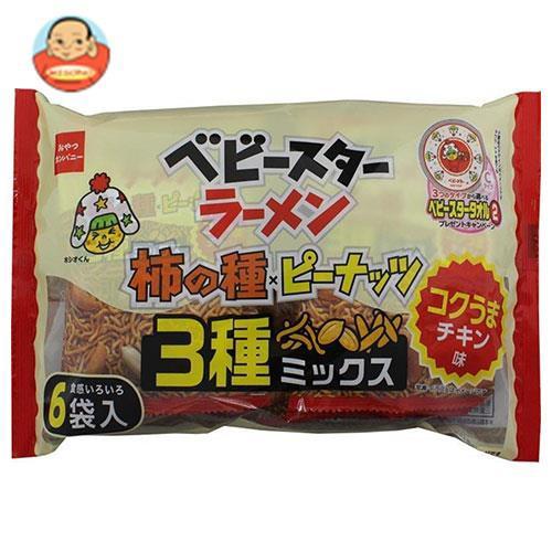 送料無料 【2ケースセット】おやつカンパニー ベビースターラーメン 柿の種3種ミックス コクうまチキン味6袋入 (24g×6)×12袋入×(2cs)